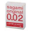 Презервативы Sagami №3 Original 0.02 3 шт