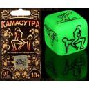 Кубик неоновый Камасутра