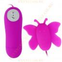 Виброяйцо бабочка